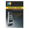 Защитные пленки для мобильных телефоновDrobak FLY IQ4404 Spark (504706)