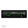 Автомагнитолы и DVDFantom FP-395 Black/Multicolor