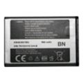 Samsung AB463651B (900 mAh)