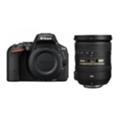 Цифровые фотоаппаратыNikon D5500 kit (18-200mm VR)