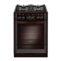 Кухонные плиты и варочные поверхностиGefest 6500-02 0045