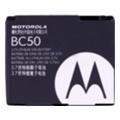 Аккумуляторы для мобильных телефоновMotorola BC50 (700 mAh)