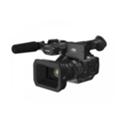 ВидеокамерыPanasonic HC-X1EE
