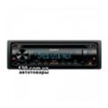 Автомагнитолы и DVDSony CDX-G3300U