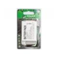 Аккумуляторы для мобильных телефоновPowerPlant Аккумулятор для Samsung i9192 Galaxy S IV mini (2800 mAh) - DV00DV6192