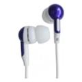 НаушникиAVALANCHE MP3-256