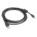 Компьютерные USB-кабелиGemix GC 1610