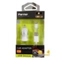 Зарядные устройства для мобильных телефонов и планшетовParmp UCP-05M