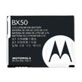 Аккумуляторы для мобильных телефоновMotorola BX50 (920 mAh)