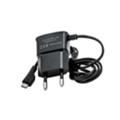 Зарядные устройства для мобильных телефонов и планшетовPowerPlant DV00DV5038
