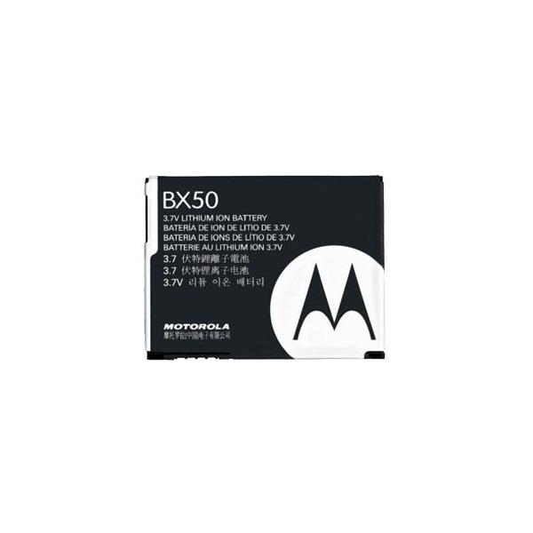 Motorola BX50 (920 mAh)
