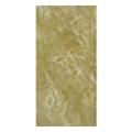 Керамическая плиткаCeramica de Lux Babylon Dark 300x600