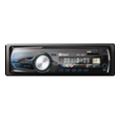 Автомагнитолы и DVDX-Digital CSD-560B