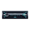 Автомагнитолы и DVDSony CDX-G3100UE