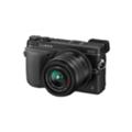 Цифровые фотоаппаратыPanasonic Lumix DMC-GX7 14-42 Kit