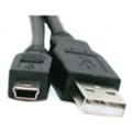 Компьютерные USB-кабелиExtraDigital KBU1627