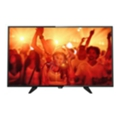 ТелевизорыPhilips 48PFT4101