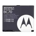 Аккумуляторы для мобильных телефоновMotorola BC70 (1000 mAh)