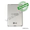 Аккумуляторы для мобильных телефоновLG BL-48TH (3140 mAh)