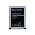 Аккумуляторы для мобильных телефоновSamsung EB-BJ111ABE, 1800mAh