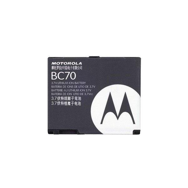 Motorola BC70 (1000 mAh)