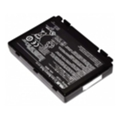 Asus A32-F82/Black/11,1V/5200mAh/6Cells/REAL CAPACITY