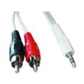 Аудио- и видео кабелиGembird CCA-458-20M