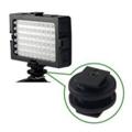 Вспышки и LED-осветители для камерJYC DV-60