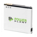Аккумуляторы для мобильных телефоновPowerPlant DV00DV6175