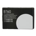 Аккумуляторы для мобильных телефоновMotorola BT60 (1100 mAh)
