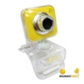 Web-камерыCBR CW-834M (Yellow)