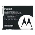 Аккумуляторы для мобильных телефоновMotorola BX40 (740 mAh)