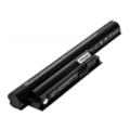 Аккумуляторы для ноутбуковPowerPlant NB00000161