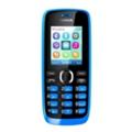 Мобильные телефоныNokia 112