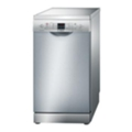 Посудомоечные машиныBosch SPS 53M98