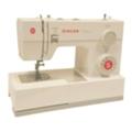Швейные машиныSinger Supera 5511