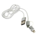 PowerPlant Quick Charge 2A 2-в-1 cotton USB 2.0 AM – Lightning/Micro 1мsilver (KD00AS1290)