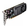 PNY Quadro P620 DVI 2GB (VCQP620DVI-PB)