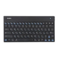 Sven Comfort 8500 Black Bluetooth