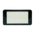 Вспышки и LED-осветители для камерPowerPlant LED VL011-150