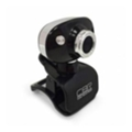 Web-камерыCBR CW 833M (Silver)