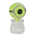 Web-камерыDefender C-090