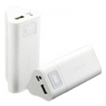Портативные зарядные устройстваYoobao Power Bank 7800mAh Sunshine YB-631 pro
