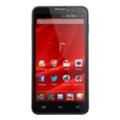 Мобильные телефоныPrestigio MultiPhone 5300 DUO