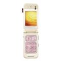 Мобильные телефоныNokia 7390