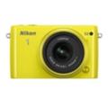 Цифровые фотоаппаратыNikon 1 S2 kit (11-27.5mm)