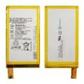 Аккумуляторы для мобильных телефоновSony LIS1561ERPC, 2600mAh