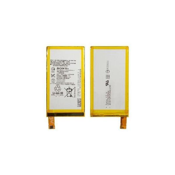Sony LIS1561ERPC, 2600mAh