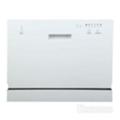 Посудомоечные машиныDelfa DDW-3201