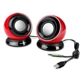 Компьютерная акустикаLenovo M0520 Red (888010121)